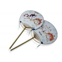 China Handwork Craft Fold Up Hand Fans 22.5x19cm Round Bamboo Handle Eco - Friendly on sale