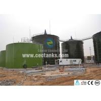 China Bolted Liquid Storage Tanks with porcelain enamel coating process on sale