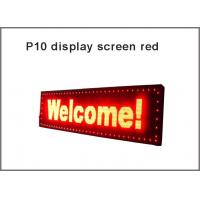 32*16 pixel LED module P10 DIP outdoor single red 320*160mm led display module led running text led sign electronic led Manufactures