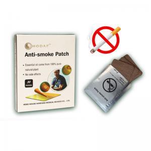 anti smoking patch, stop smoking quit smoking patches Manufactures