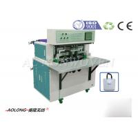 China Handle Bag Semi - Automatic Non Woven Bag Making Machine Width 350mm~500mm on sale