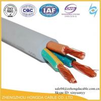 Buy cheap A.C voltage 450/750V General Purpose Rubber Cable from wholesalers