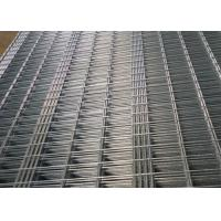 Construction Galvanized Welded Wire Mesh Panel 75MM*75MM*3.5MM Thickness Manufactures