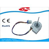 Electric 9.75V / 12V Micro Dc Brushless Motor 2100 RPM for refrigerator Manufactures