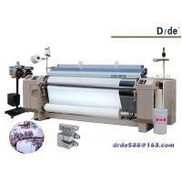 Polyester Pongee Water Jet Weaving Loom Machine , Textile Weaving Machine Manufactures