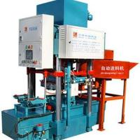 Full-Automatic Colorized Tile Forming Machine (HL125C) Manufactures