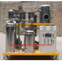China Vacuum Lubricating oil purifier machine/ Hydraulic oil filtering plant on sale