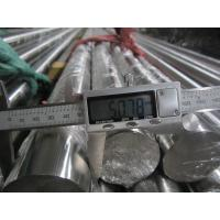 Quality hot rolled steel round bar from China wtih high quality Din 17NiCrMo6-4 for sale