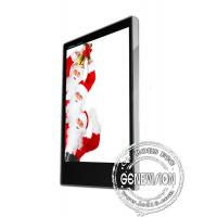 22 inch Slim Vertical LCD AD Board with Real Color LCD Screen 450cd/m2 Manufactures