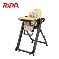 new aluminum dinning chair feeding baby high chair for wholesale Manufactures
