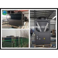 High Power Central Air Source Heat Pump For Home Cooling And Heating Manufactures