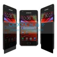privacy screen protector Manufactures