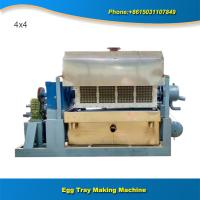 Energy saving paper pulp egg tray manufacturing machine Manufactures