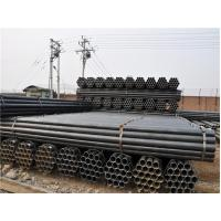 20# 40# 45# Welded Steel Pipe / Container ERW Carbon Hollow Section Steel Tube Manufactures