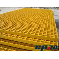 China Molded Fiberglass Grating & FRP Grating for metals mining to France on sale