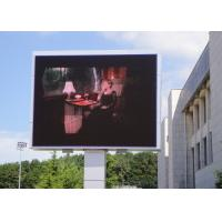 Small Pixch Pitch 6mm Electronic Led Billboards , Outdoor Digital Signage Displays