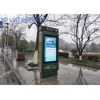 China 43 Inch LCD Digital Signage Outdoor Floor Standing Bus Station Board 450cd/m2 on sale