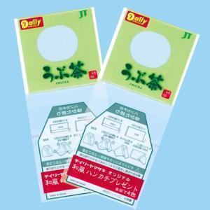 OPP Bag / BOPP Bag / Printed Plastic Bag (JFOHB-8) Manufactures