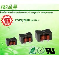 PSPQ2010 Series Flat wire High Current inductors For DC / DC converter PV inverter Manufactures