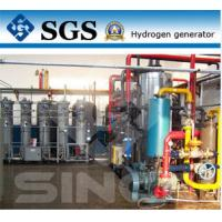 99.9999% High Purity Hydrogen Generators / Hydrogen Generation Plant Manufactures
