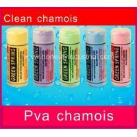 pva chamois for sale