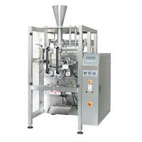 SGM-720A Automatic Vertical Form Fill Seal Packing Machine Manufactures