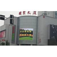 Full Color Outdoor DIP346 P10 Led Digital Advertising Boards Display 10M -100M Manufactures