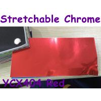 China Stretchable Chrome Mirror Car Wrapping Vinyl Film - Chrome Red wholesale
