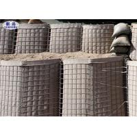 Army Protection Flood Barriers Hot Dipped Galvanized Iron Wire Strong Protection Manufactures
