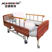 Home Care Hospital Bed Chair , Medical Hospital Beds For Handicapped Manufactures