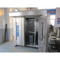 3.5KW Rotary Oven Bakery Production Equipment , Break Making Machine Manufactures