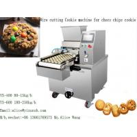 China Danish Cookie Depositor Machine 6 Drops / 9 Nozel YX-400 / YX-600 chocolate chips Cookies Making Machine on sale