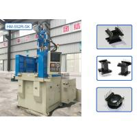 Buy cheap 360° Rotary Table Injection Molding Machine / Servo Motor Injection Molding from wholesalers