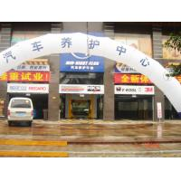 Autobase in Guangzhou Manufactures