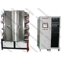 PVD Ion Plating Machine on Ceramic Products,  PVD Plating Machine on Glass Shisha products Manufactures