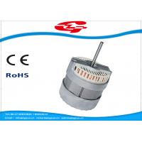 Good Start 3 Speed Electric Motor Single Phase For Kitchen Hood Low Noise Manufactures