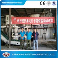 Three Phase Pine Wood Pellet Production Line , Customized Capacity Manufactures