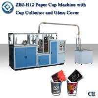 China China Best Sale ZBJ-H12 Automatic Paper Cup Making Machine on sale