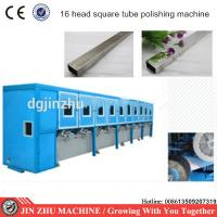 Square Tube Polishing Equipment , Pipe Polishing Machine With 4 Sides Polished One Time Manufactures