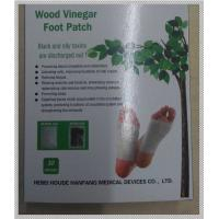 China Poplar Detox Foot Patch Wood Bamboo Vinegar Detox Foot Pad Detox Foot Patch on sale