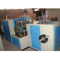 High Power Ultrasonic Paper Cup Sleeve Machine , Paper Cup Jacketing Machine Manufactures