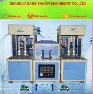 China 0.2L-2 L Semi Automatic Stretch plastic bottle  Blow Moulding Machine on sale