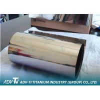Pure Titanium Cold Rolling Coil For Medical Gr1 / Gr5 / Gr9 / Gr12 / Gr7 Manufactures
