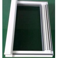 Retractable screen door for sale of tianjinjiegao for Retractable screen door with lock