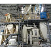Buy cheap 6-8ton/h fish feed pellet production line from wholesalers