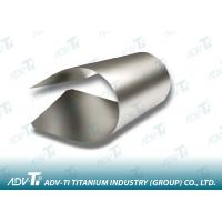 Medical Polished Titanium Foil Sheet 0.5mm - 4.75mm With Nice Surface Manufactures
