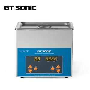 China Jewelry / Watch Ultrasonic Washing Machine Two Built - In Transducers on sale