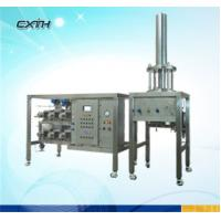 China 100-50000ml/min, DAC300-DAC600 Industrial Preparative HPLC,Preparative HPLC on sale