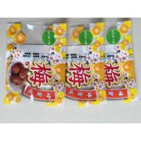 Three Side Seal Plastic Packaging Bags PET / CPP Compound Food Packaging Bags Manufactures