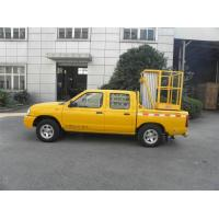 Truck Mounted Scissor Working Platform Double Mast For Wall Cleaning Manufactures